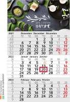 Kalender Budget 3 x.press